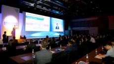 삼성증권, '2018 글로벌 인베스터스 콘퍼런스' 성황리 개최