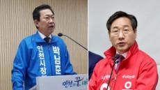 [지방선거]박남춘-유정복 인천시장 후보, 제물포고 동문간 맞대결 '주목'