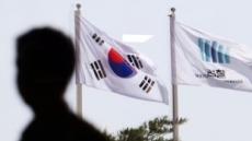 검찰, 드루킹과 장외 공방…'옥중편지' 공개에 '허위 사실' 정면 반박