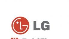 [구본무 회장 별세]'럭키금성'에서 'LG'로…글로벌 기업으로 거듭나