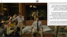 라돈침대 불똥 차단…침대업체 '자발적 안전검사' 외부 의뢰