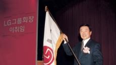 [구본무 회장 별세]正道경영으로 '글로벌 LG' 초석…일대기로 본 구본무 회장