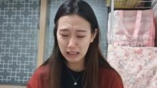 """""""불법 촬영물 재유포도 엄정 대처"""" 여가부-경찰청 긴급 면담"""