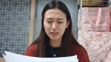 """""""비공개 촬영회 악습 만연""""…사진계 잇단 내부 고발ㆍ폭로"""