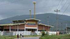 베네수엘라 교도소에서 폭동… 11명 사망