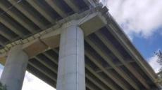 고속도로 구간 공사 중 근로자 4명 추락