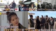 '선을넘는녀석들' 지적 호기심 충족, '가족소장 방송'의 새 역사