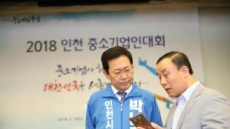 박남춘 후보, 이북도민회 간담회 등 바쁜 일정 소화