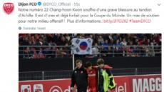 """악!, 권창훈 부상…""""러시아월드컵 출전 불가능"""""""