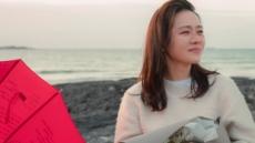 '예쁜누나' 손예진, 현실연애의 딜레마 잘 보여주었다