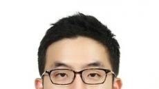 [구본무 회장 별세] LG '4세 경영' 사령탑 구광모는 누구?
