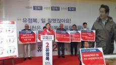 [지방선거]유정복 인천시장 후보, 시민이 행복한 '복지 제일 도시' 공약 발표