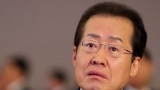 """北 노동신문,  """"홍준표는 인간추물, 민족의 수치"""" 원색비난"""