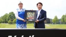 '세계적인 토종' 볼빅, LPGA 챔피언십 3년 연속 개최