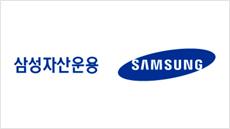 삼성자산운용, 중국 본토 내 '건신MSCI차이나A주국제통 ETF'출시