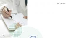 분당서울대병원, 의료서비스 수준 평가 공개
