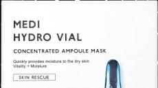 중국시장 사로잡은 원진이펙트 마스크팩 신제품, 선주문 1000만장 넘어