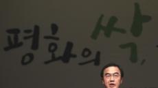 """조명균 """"北 정상회담서 南 풍계리 초청 언급…긍정조치 기대"""""""