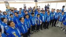 [지방선거]민주당 인천시민주권선대위 출범식