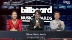 [TAPAS]'빌보드 뮤직 어워드' 진행, 안현모와 윤상은 무엇이 달랐을까