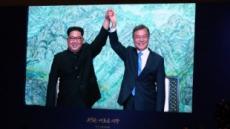 북한, 핵실험장 남측 취재진 명단 끝내 접수거부