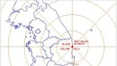 경북 영덕 해역서 규모 2.2 지진 발생