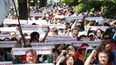 """민주노총 """"노사정 불참"""" …'사회적 대타협' 빨간불"""