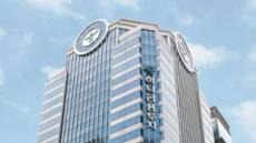 시카고상품거래소, 하나금융투자에 '2개월 거래중지' 통보