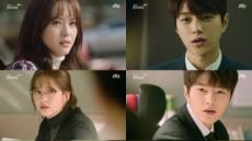 '미스함무라비'고아라ㆍ김명수 두 판사..'틀림'이 아닌 '다름'의 매력