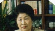 요리연구가 하숙정 씨 별세…향년 93세