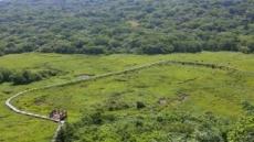 한국관광공사 '6월에 가볼만한 곳'…람사르습지 6곳
