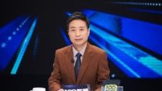 MBC '100분 토론', '검찰 개혁'에 대한 시각차는?