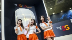[포토뉴스] SKT, '월드IT쇼' 전시관 개관…5G 생활기반 선봬