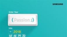 삼성 대학생프로그래밍 경진대회