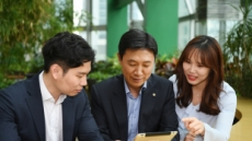 본부장이 신입사원에게 배우는 한화투자증권