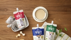 빙그레, 펫푸드 전문 브랜드 '에버그로' 론칭
