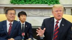 """카터 """"트럼프, 북한과 협상 성공땐 노벨상 자격있다"""""""