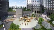초소형 아파트 대거 공급… '평촌 어바인 퍼스트' 25일 견본주택 개관