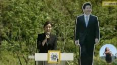 3년째 '노무현 추도식' 진행…박혜진 아나운서는 누구?