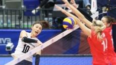 한국 여자배구, 40년만에 세계 5위 러시아 꺾었다