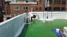 종로구, 시원한 여름 위해 '쿨루프(Cool Roof) 사업' 추진