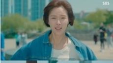 '훈남정음' 남궁민♥황정음 '200명 셀카공약' 아쉬운 불발…첫날 시청률 한자릿수