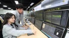 IoT로 1분마다 공기질 체크…KT'에어맵코리아'구축 완료