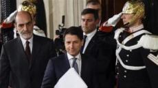 [포토뉴스] 이탈리아, 포퓰리즘 연정 출범 눈앞에…