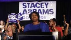 美 최초로 흑인여성이 주지사후보로…공화 텃밭에서 이변도전