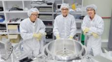 다시 재는 고정밀 측정표준…우리 기술, 세계와 어깨 견주다
