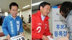 [지방선거]박남춘-유정복 인천시장 후보, 24일 선관위 후보 등록 마쳐