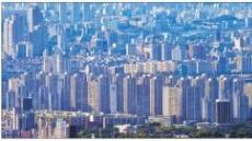 북상하는 집값 하락세…서울로 상륙하나