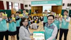 기아차 창립기념일, 사회공헌활동으로 의미 더하다