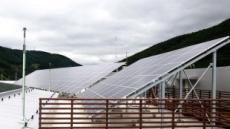 강원랜드, 23개국 에너지장관회의 상 받았다